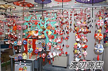 渡辺商店_main