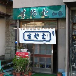 加藤そば_sub
