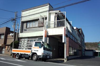 永井商店main