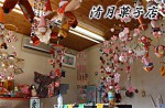 清月菓子店_main