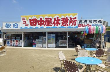ニュー田中屋_main
