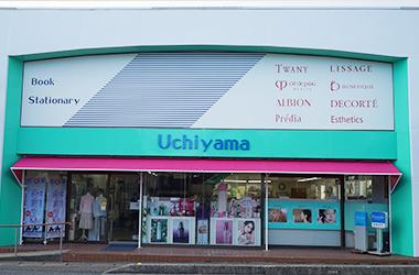 uchiyama_main